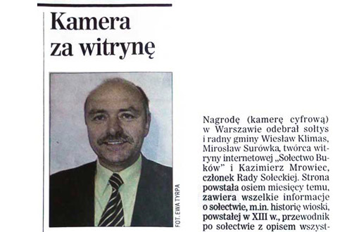 2008-12-24-kamera-za-witryne-featured
